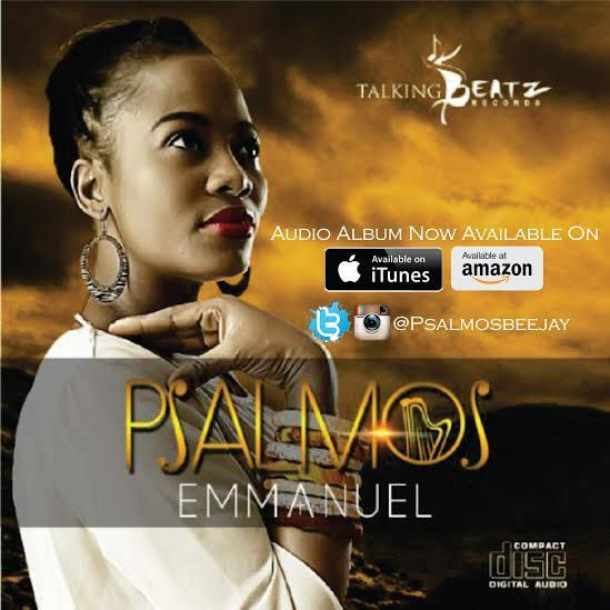 psalmos-emmauel-album-itunes