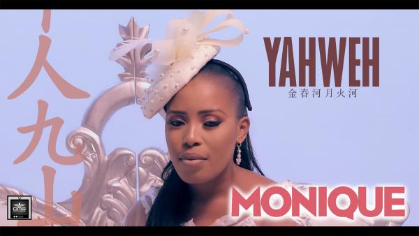 monique-yaweh