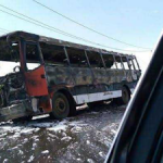 Lagbus Burst Into Flames